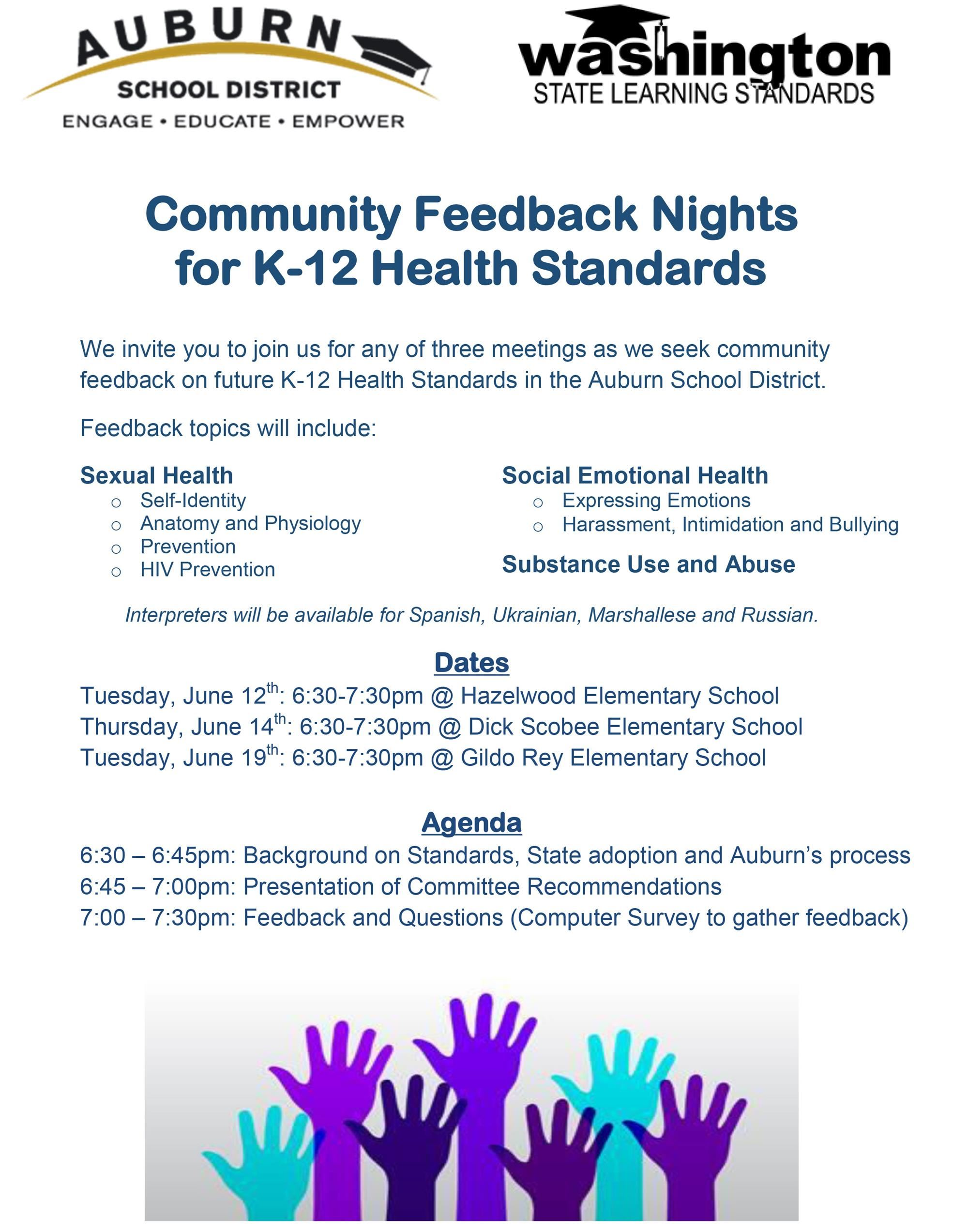 Community Feedback Night for K-12 Health Standards - Meeting @ Dick ...